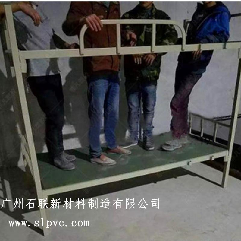 环保塑料床板能承重多少斤?