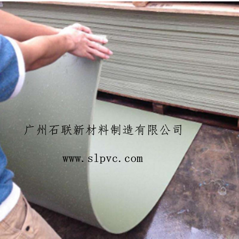 塑料床板有什么优势?