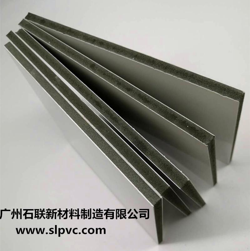 PVC拱挤板和PVC结皮板有什么区别