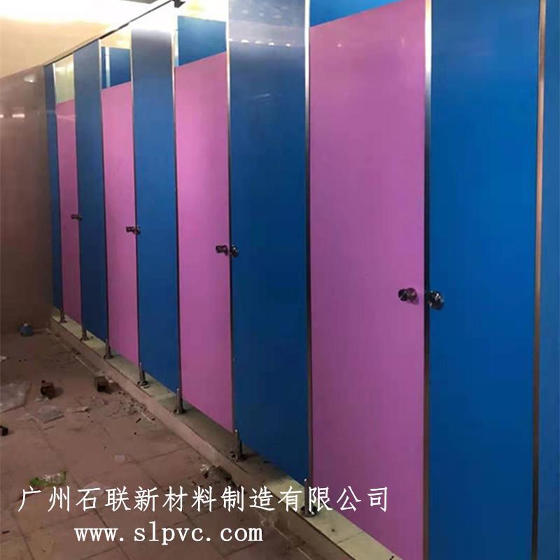 PVC板用作卫生间隔断板好吗?