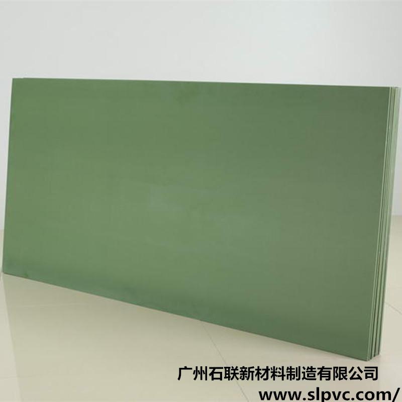 广州石联厂家直销PVC家具板,量大从优