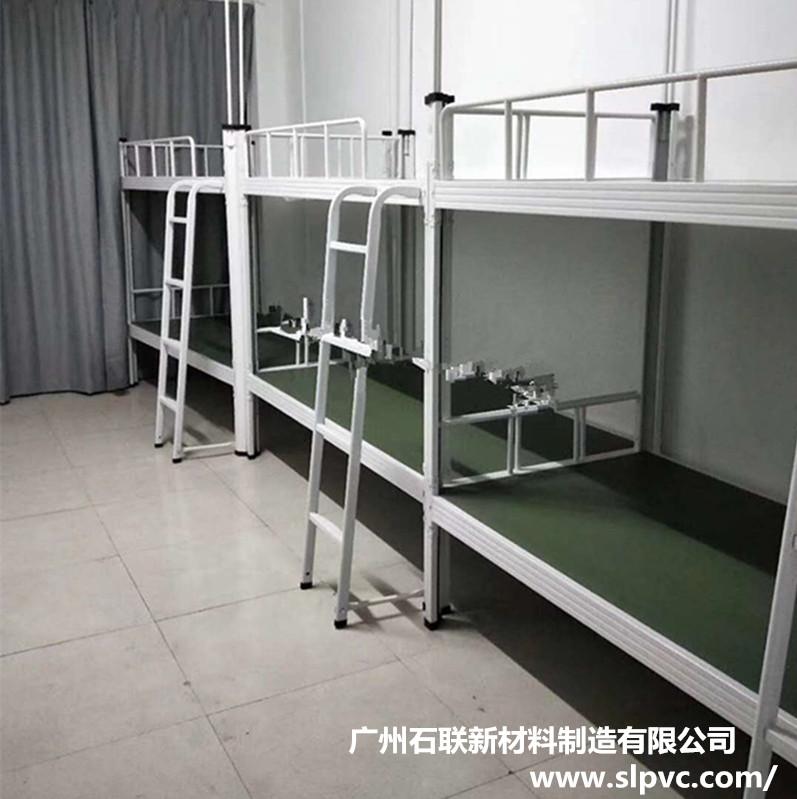 石联专业制造PVC塑料床板,有意者请咨询私人客服