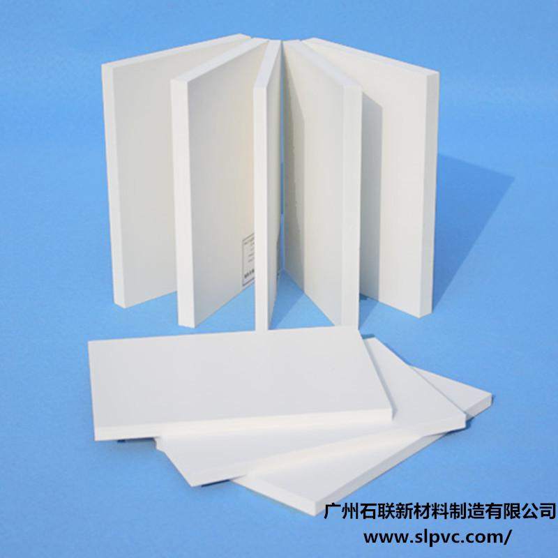 广州石联推出新型PVC发泡板,质量保证