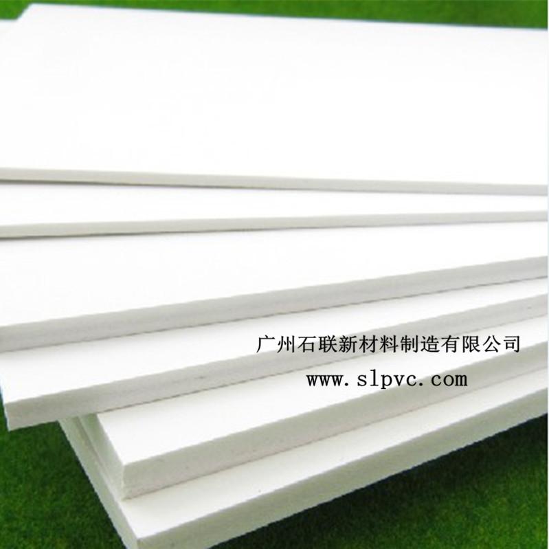 东莞PVC塑料板厂家对PVC板价格进行调整