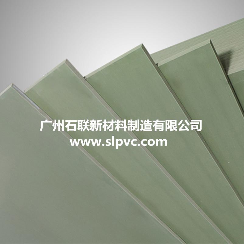 厂家直供塑料防潮硬床板防虫防火定制各种尺寸