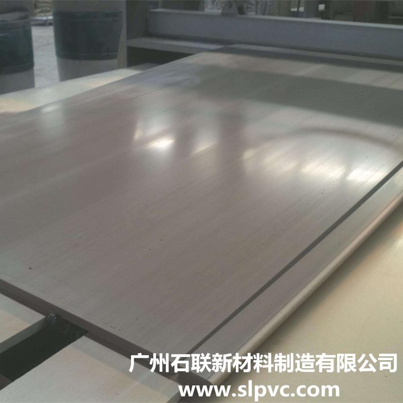 塑料建筑模板的三大种类