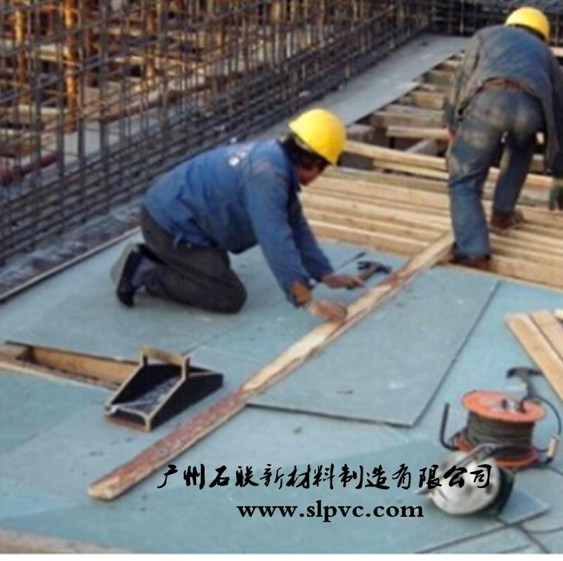 PVC塑料模板的应用
