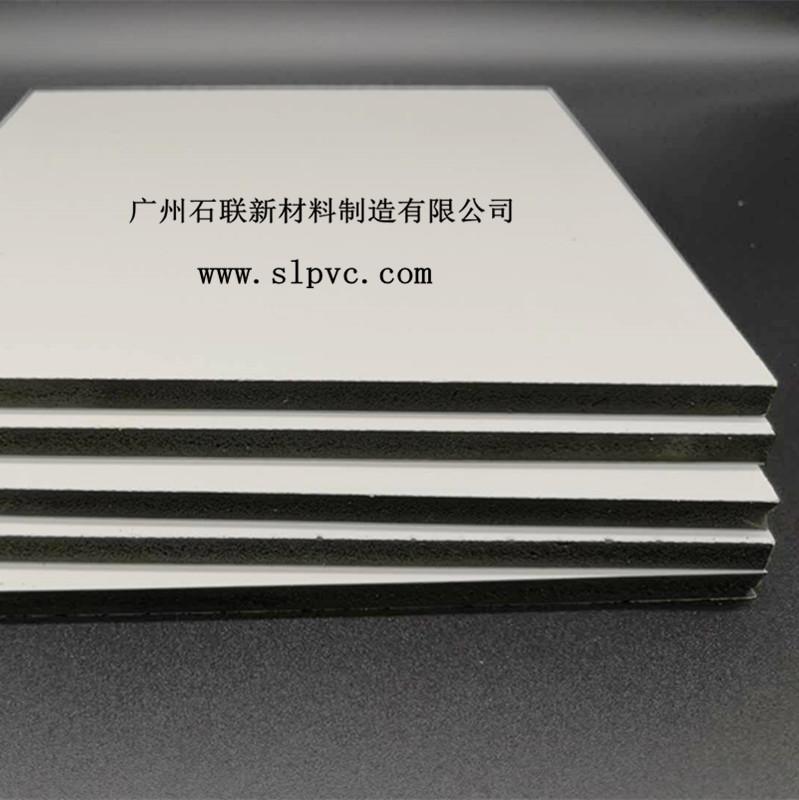 新品上市 石联PVC高密度拱挤护墙板 防潮隔音不变形