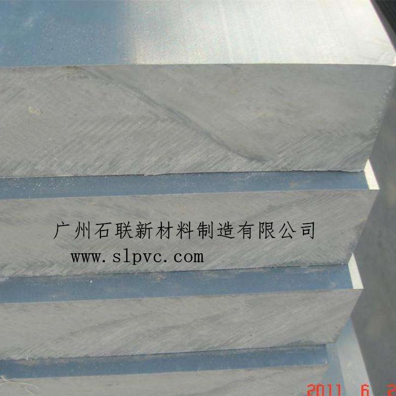 广州防静电高强度PVC硬板耐腐蚀绝缘性好