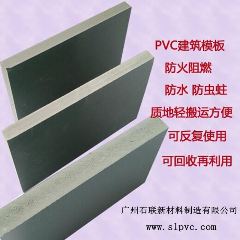塑料建筑模板在什么方面优于木模板