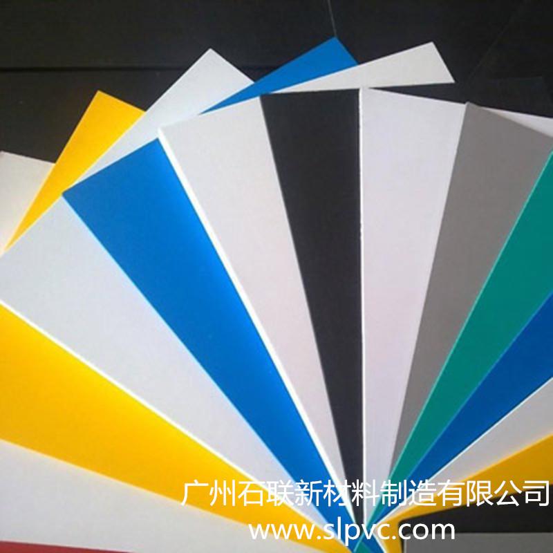 广州石联解析PVC塑料板材的应用和推广